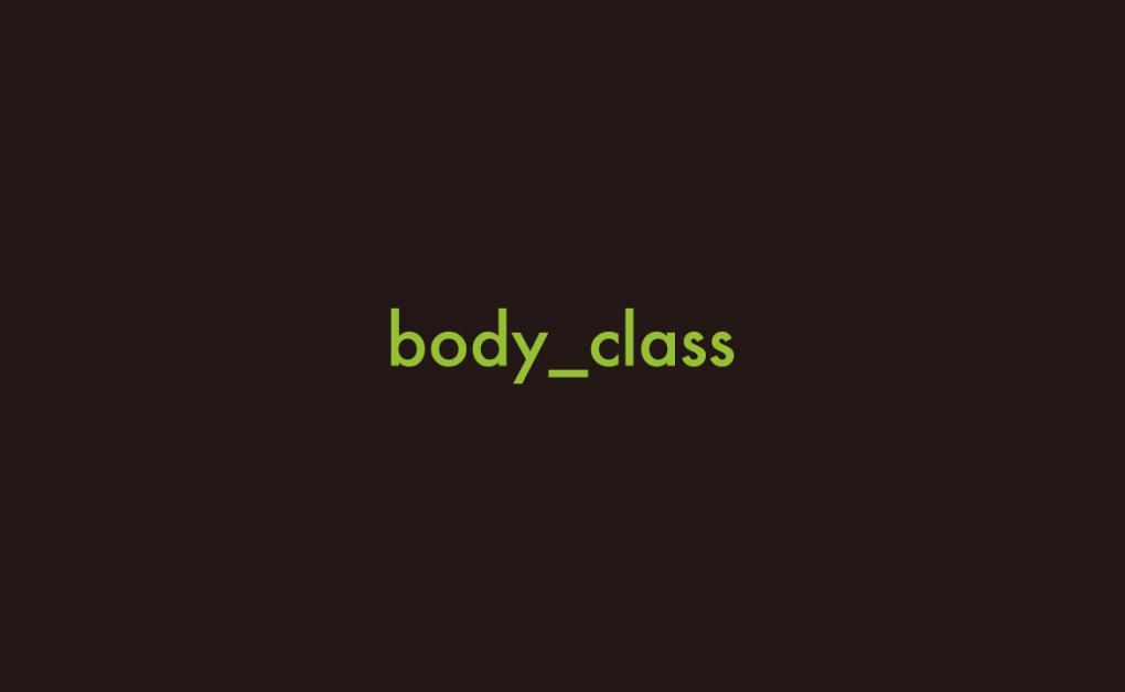 WordPressのbody_classから特定のクラスを削除する