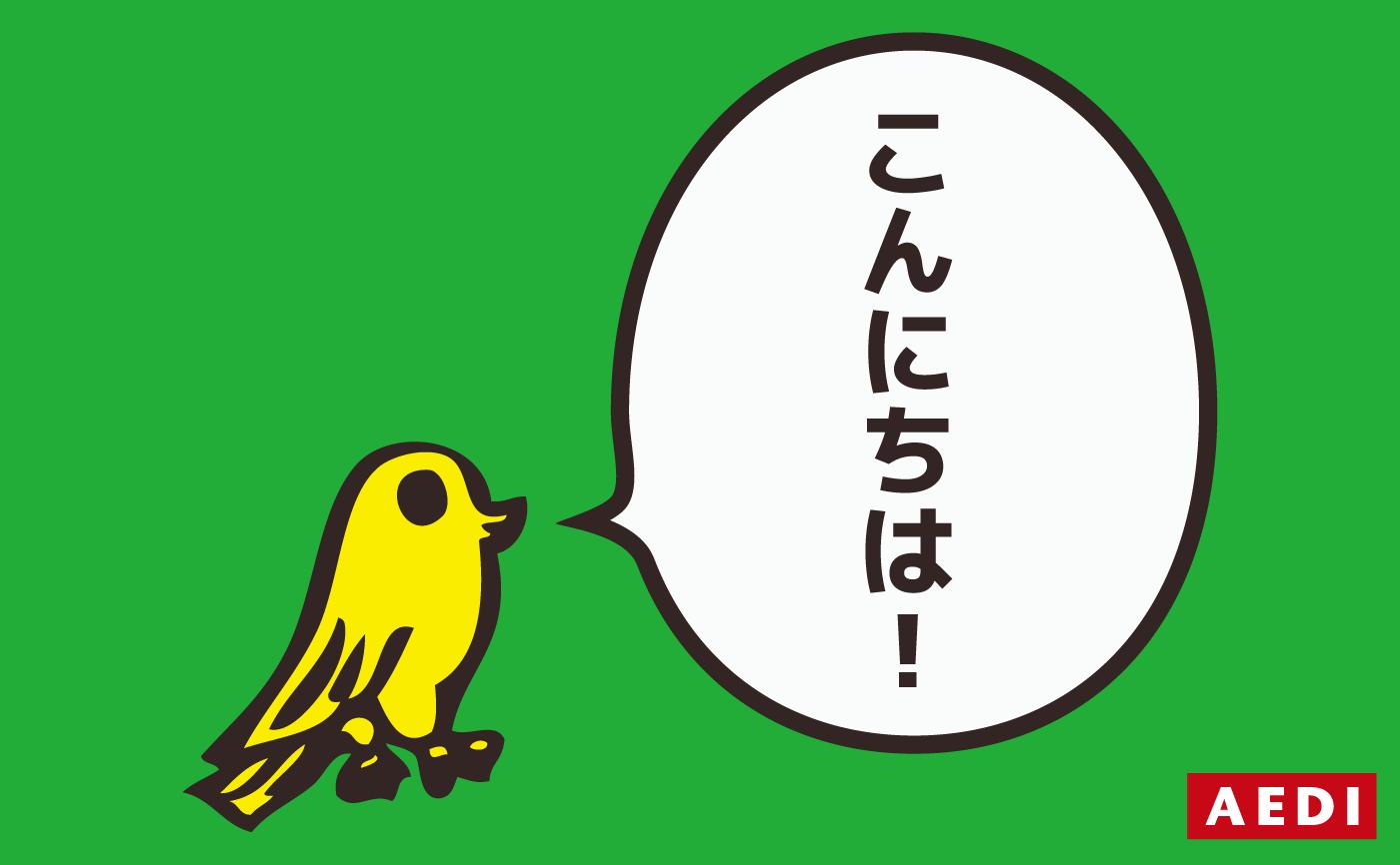 ミミ「こんにちは!」 ミミ(キャラクター): AEDIのスピリチュアルアドバイザー