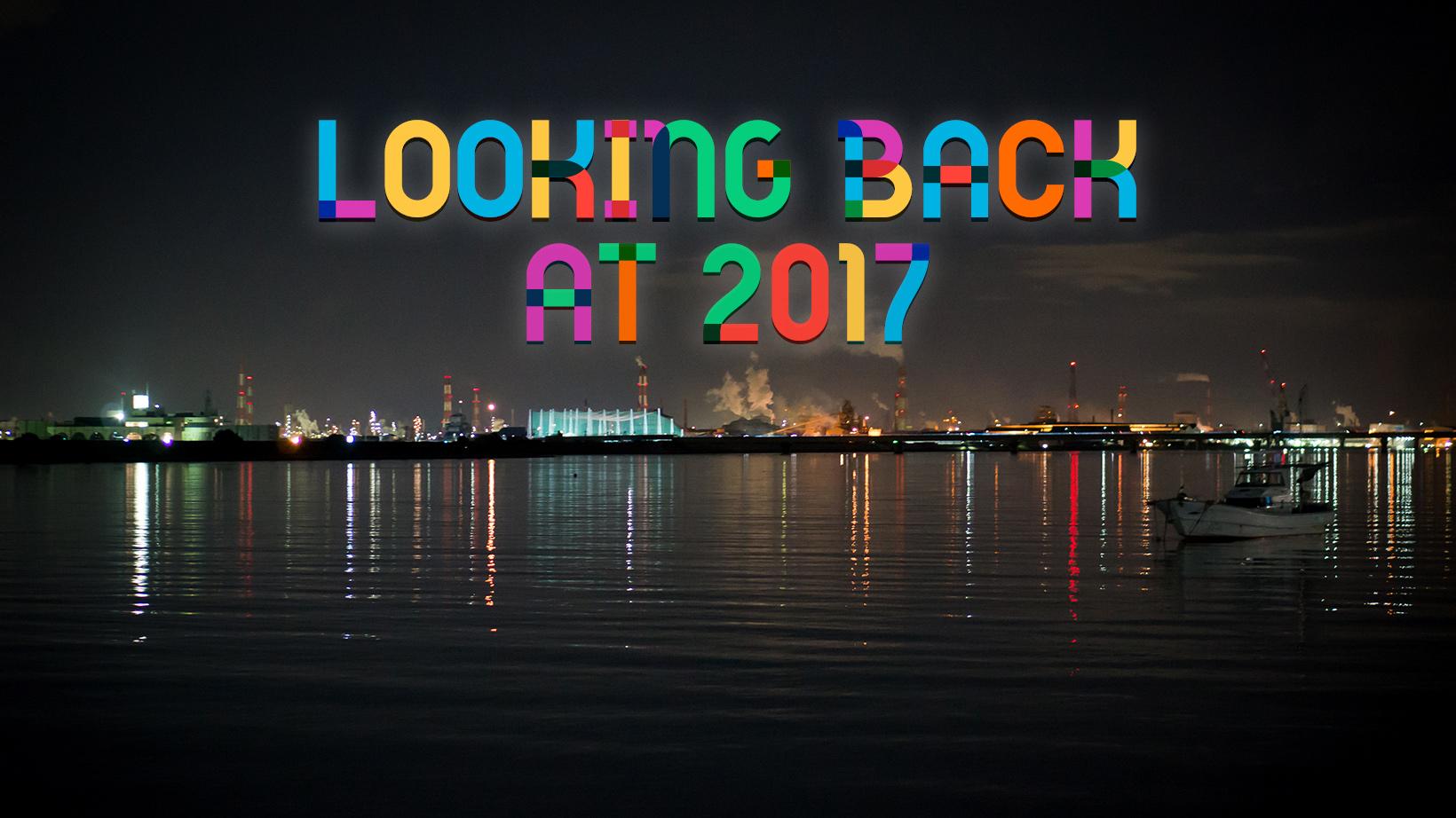 高梁川(岡山県倉敷市)から水島コンビナートを望む LOOKING BACK AT 2017 岡山県倉敷市のホームページ制作会社・デザイン会社として