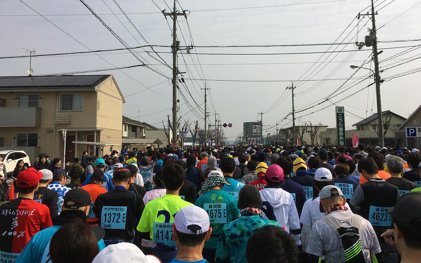 初フルマラソン(そうじゃ吉備路マラソン)を終えて