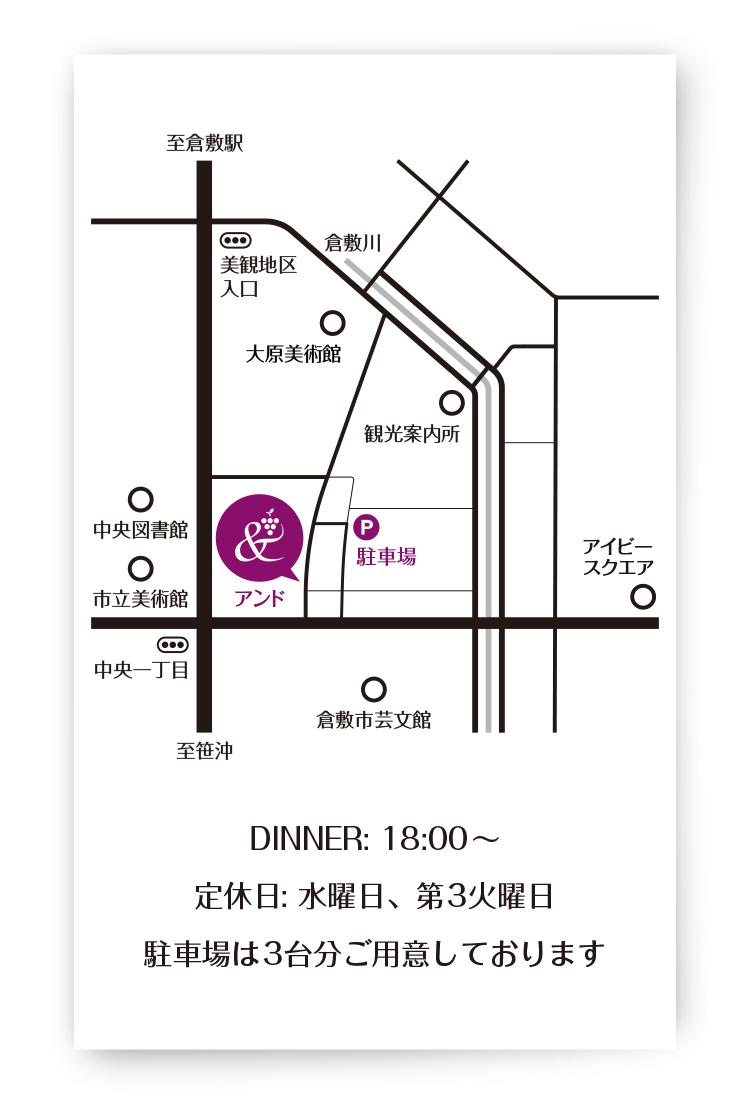アンド 名刺デザイン ショップカードデザイン 地図