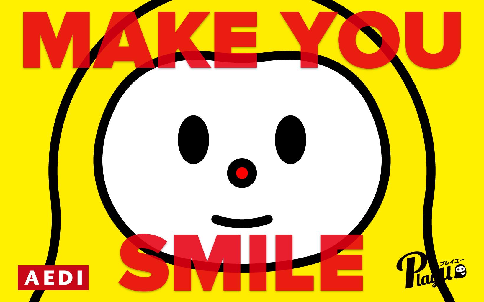 MAKE YOU SMILE 岡山県倉敷市のWebとデザインの制作会社 AEDI デザイン・ホームページ制作