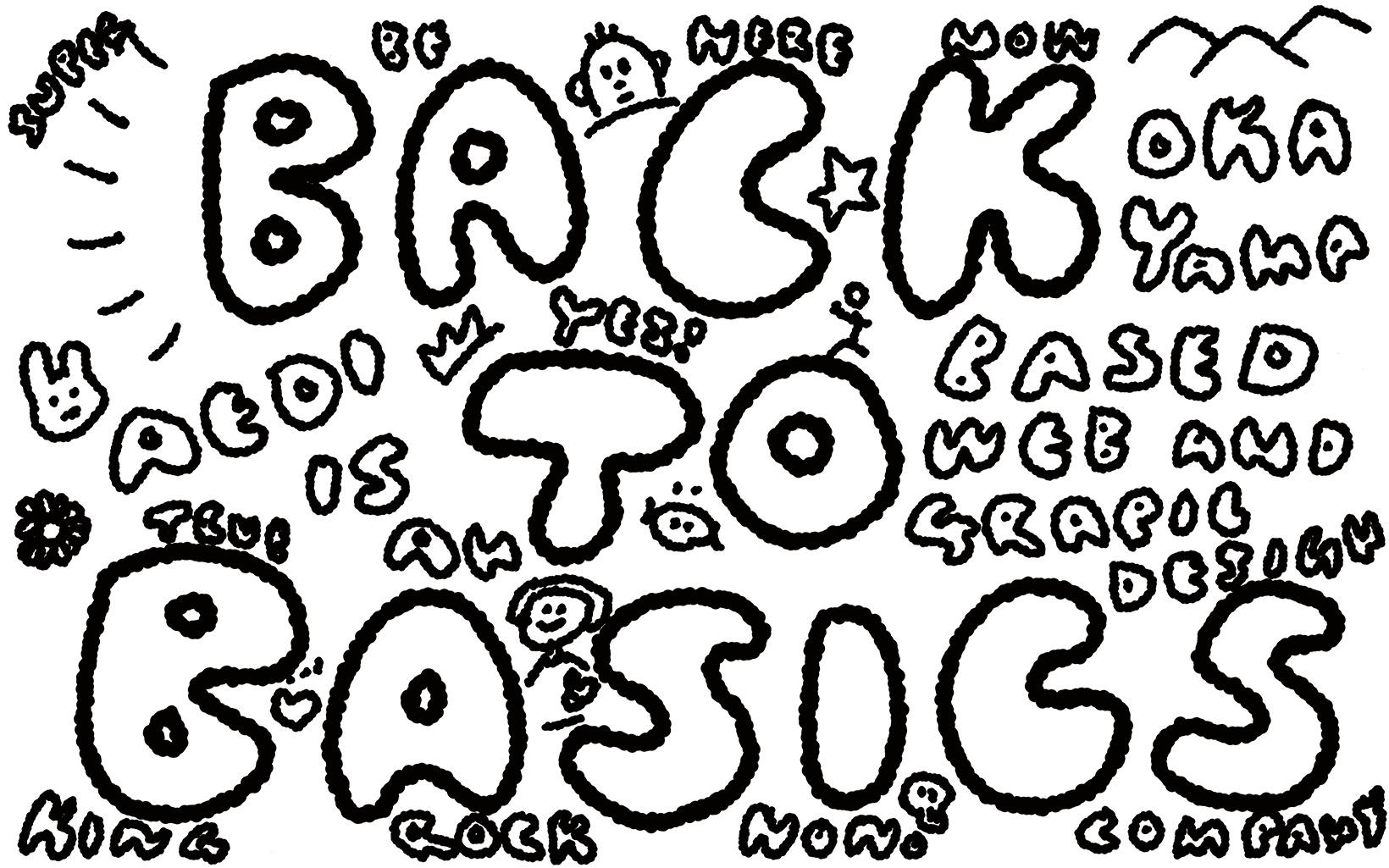BACK TO BASICS 岡山県倉敷市のホームページ制作会社・デザイン会社 AEDI