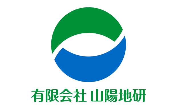 有限会社山陽地研 ロゴ/コーポレートアイデンティティ