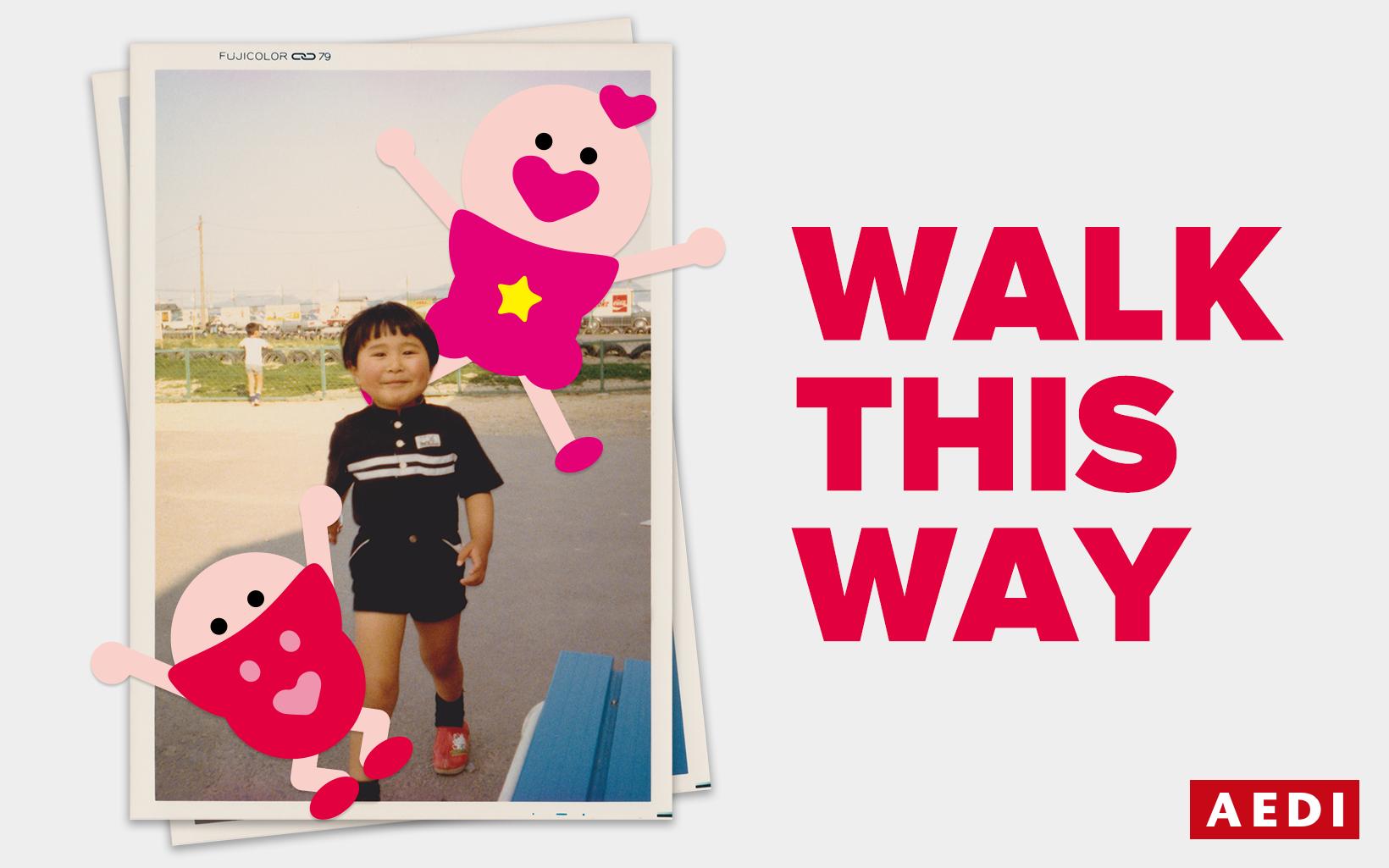 WALK THIS WAY 岡山県倉敷市のWebとデザインの制作会社 AEDI 良いデザイン、Webサイト・ホームページを作り続ける