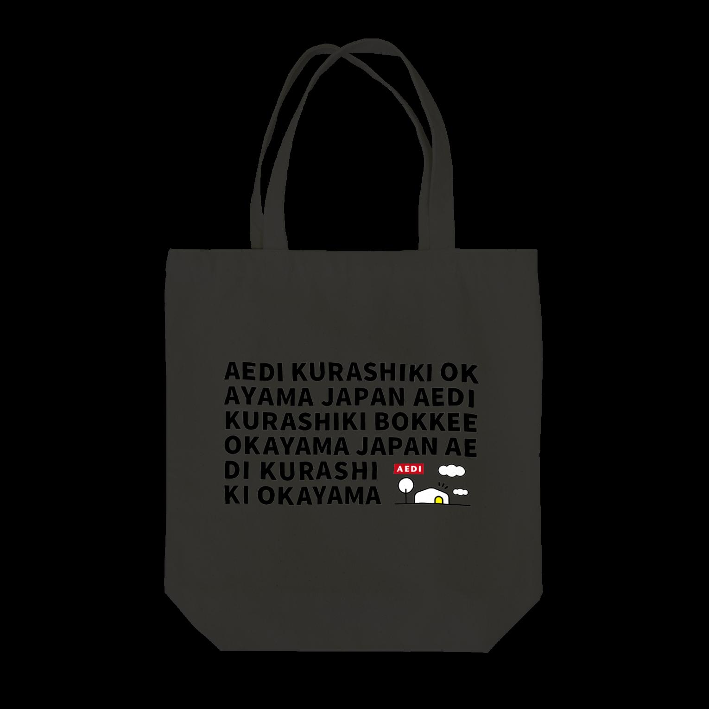 AEDI KURASHIKI BOKKEE OKAYAMA JAPAN トートバッグ ブラック