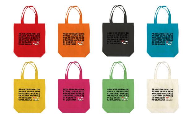 AEDI KURASHIKI BOKKEE OKAYAMA JAPAN グラフィックトートバッグ