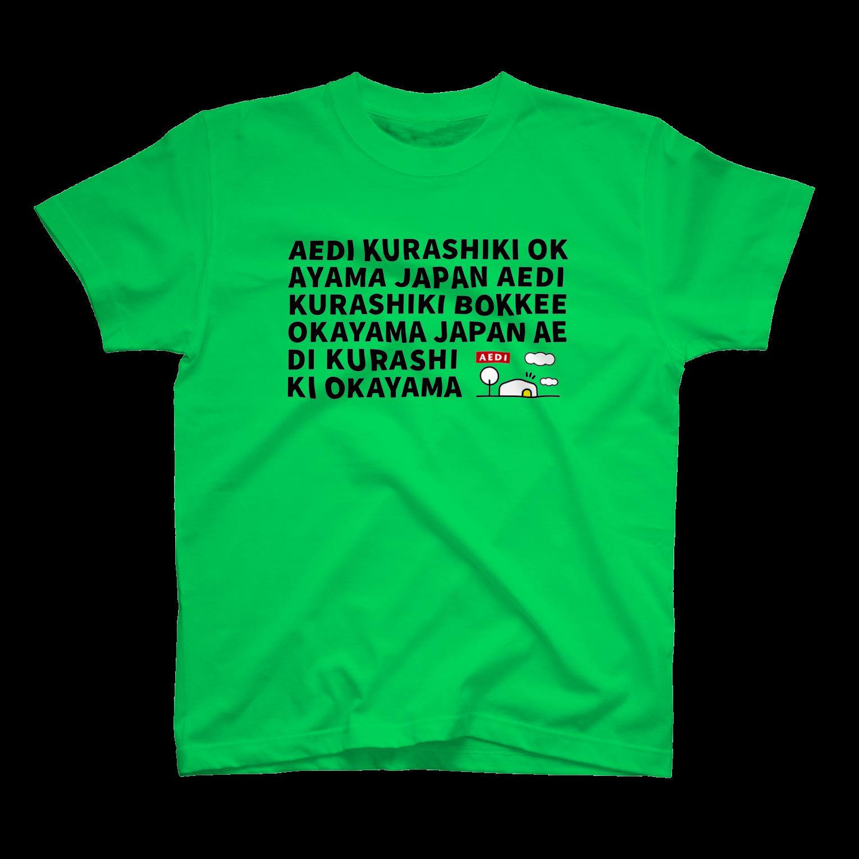 AEDI KURASHIKI BOKKEE OKAYAMA JAPAN Tシャツ ブライトグリーン