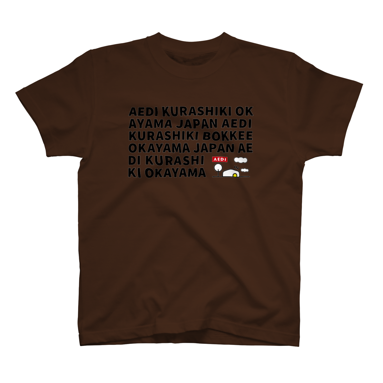 AEDI KURASHIKI BOKKEE OKAYAMA JAPAN Tシャツ ダークブラウン