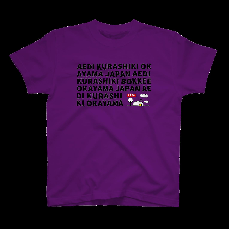 AEDI KURASHIKI BOKKEE OKAYAMA JAPAN Tシャツ パープル