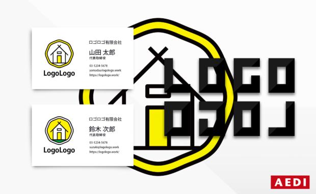 ロゴロゴ - ロゴマークデザインのお店