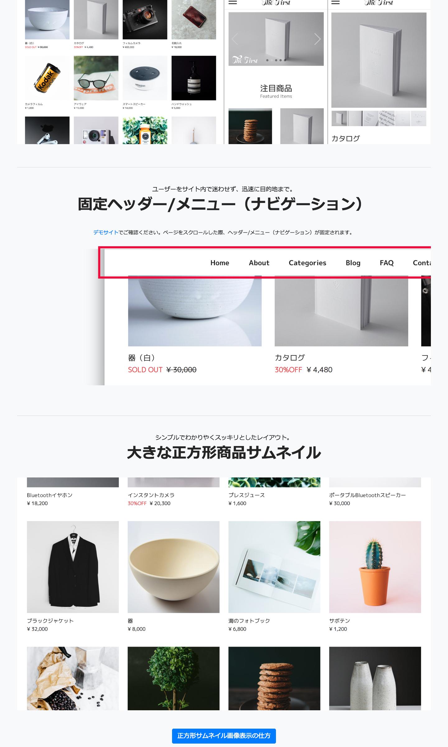 The First 概要Webサイト02 ホームページ制作/Web制作