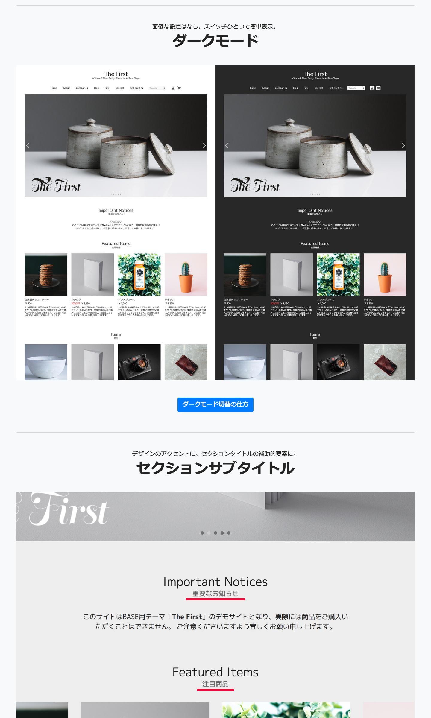 The First 概要Webサイト06 ホームページ制作/Web制作
