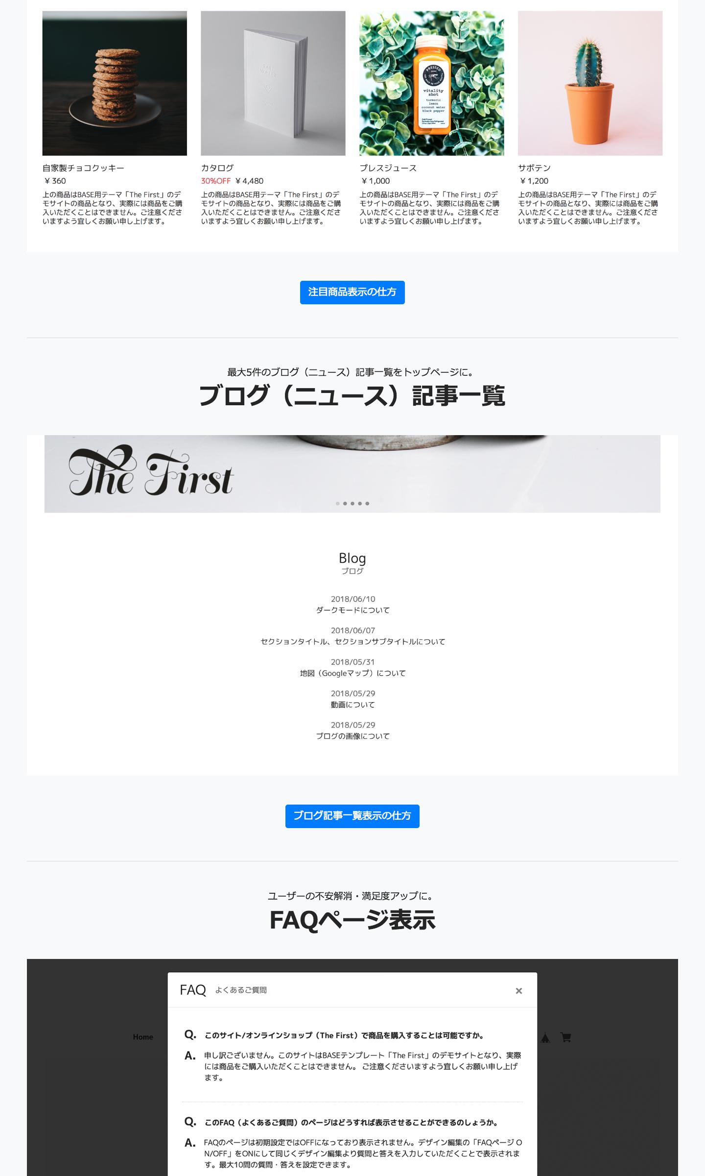 The First 概要Webサイト08 ホームページ制作/Web制作