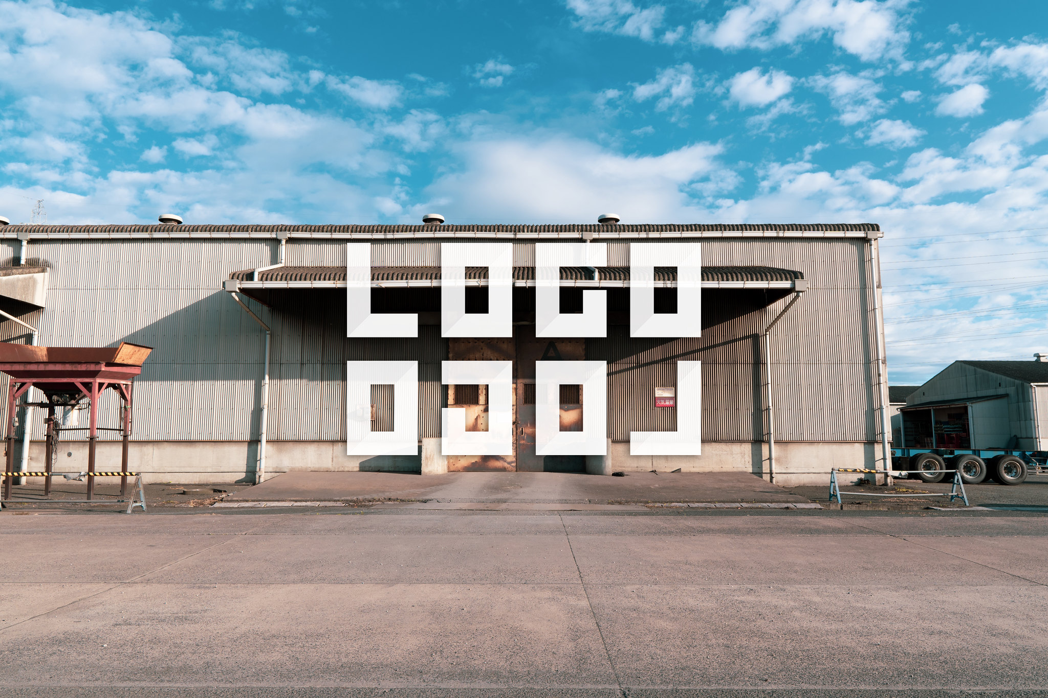 LOGLOGO「ロゴロゴ」用ビジュアル 岡山県倉敷市水島港玉島エリアの倉庫