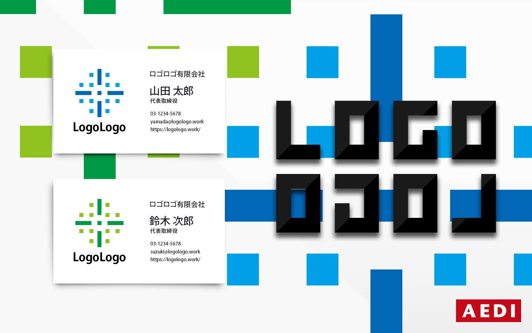 ロゴロゴ ロゴマークデザイン011 ホームページ/Web制作・デザイン制作 岡山県倉敷市のWebとデザインの制作会社 AEDI株式会社